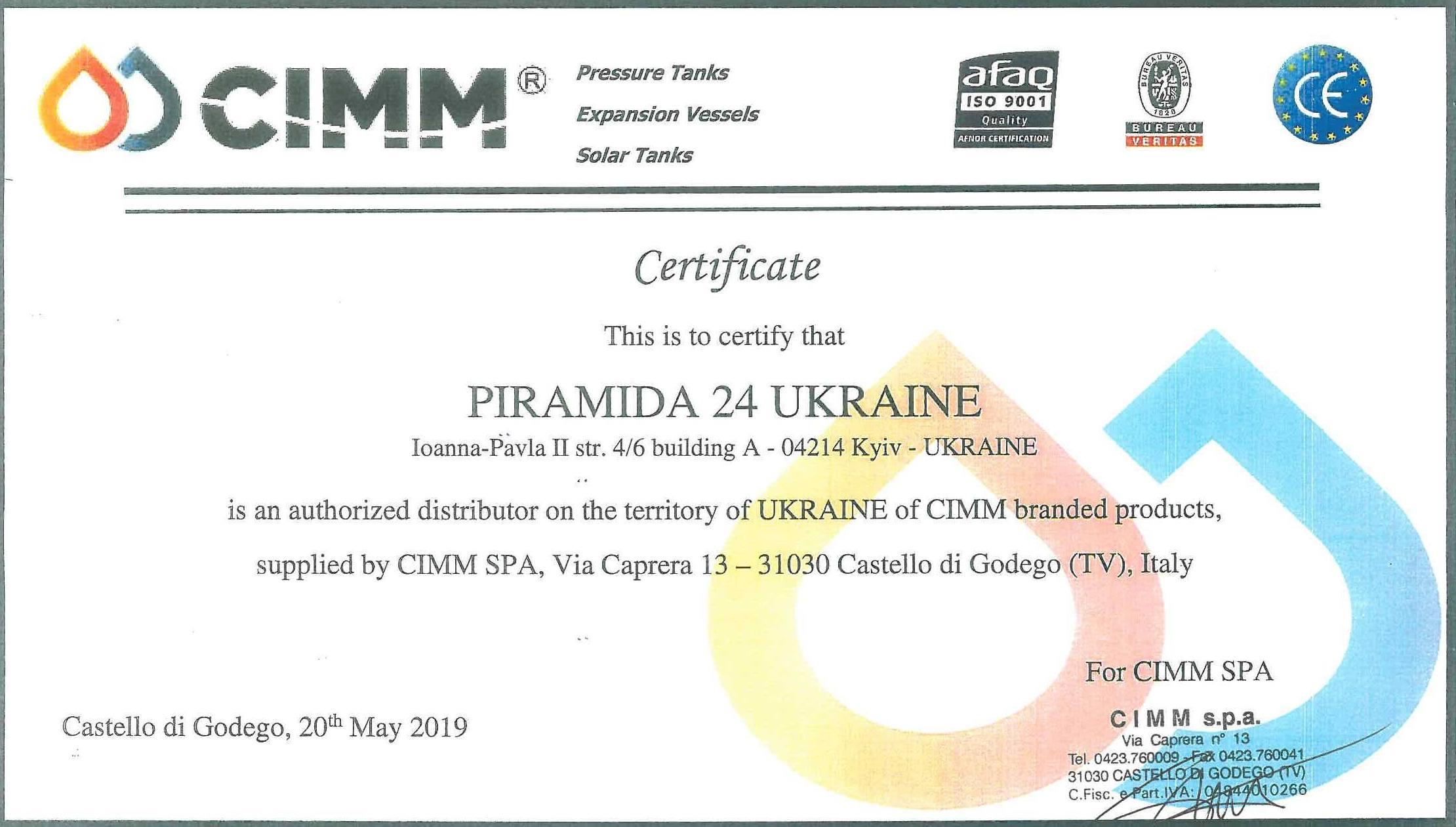сертификат качества piramida24